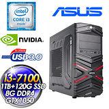 ASUS華碩 B250平台【戰龍II】(I3-7100/1T HDD+120G SSD/8G D4/PH-GTX1050-2G/550W大供電)平價電競主機