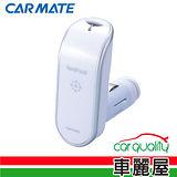 【日本CARMATE】負離子空氣清淨器 銀/白(KS624)