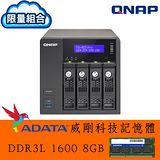 【威剛 DDR3L 1600 8GB】QNAP 威聯通 TS-453 Pro-2G 2Bay NAS 網路儲存伺服器