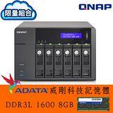【威剛 DDR3L 1600 8GB】QNAP 威聯通 TS-653 Pro-2G 2Bay NAS 網路儲存伺服器