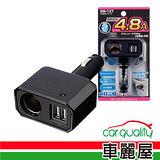 【日本Seikosangyo】單孔+2USB電源插座4.8A (EM127)