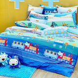 義大利Fancy Belle《魔幻馬戲團》雙人純棉床包枕套組