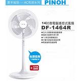 PINOH品諾 14吋微電腦遙控式風扇 DF-1464R
