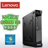 Lenovo ThinkCentre M73 TINY迷你商用電腦 ( i5-4590T 8G 500G SSD WIN7專業版)
