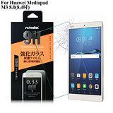NISDA HUAWEI 華為 Mediapad M3 8.0 (8.4吋) 鋼化 9H 0.33mm玻璃螢幕貼