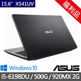 (超值福利品) ASUS華碩 X541UV 15.6吋/i5-6198D/4G/500GB/2G獨顯/Win10 筆電 (0021A6198DU)