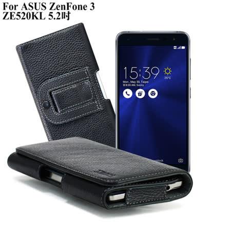 X mart ASUS ZenFone 3 ZE520KL 5.2吋 麗緻真皮腰掛皮套 -friDay購物 x GoHappy