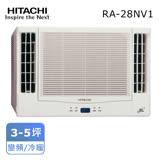【HITACHI日立】3-5坪變頻雙吹窗型冷暖氣RA-28NA