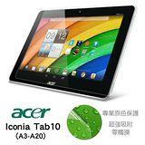 宏? ACER Iconia Tab10 A3-A20 高透光亮面保護貼 -