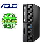 ASUS 華碩 SD570 B85 四核商用電腦SFF ( i5-4590 4G 1TB DOS 三年保固)