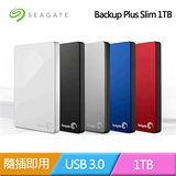 【兩入組】Seagate 希捷 Backup Plus Slim 1TB 2.5吋 U3 外接硬碟☆加碼在送7-11禮券$100元