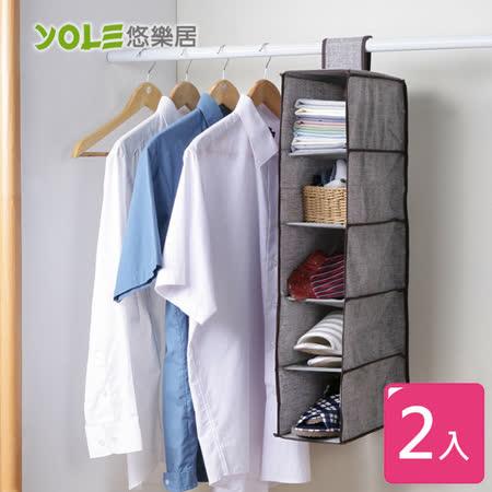 【YOLE悠樂居】棉麻五格鞋子收納掛袋-灰(2入)#1325052衣櫥收納 吊掛袋 懸掛式 衣物 內衣褲 毛巾 包包