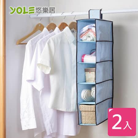 【YOLE悠樂居】棉麻五格鞋子收納掛袋-藍(2入)#1325055衣櫥收納 吊掛袋 懸掛式 衣物 內衣褲 毛巾 包包