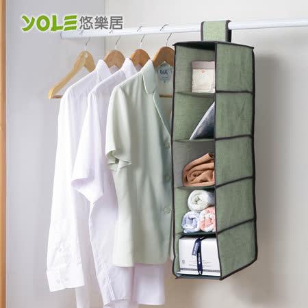 【YOLE悠樂居】棉麻五格鞋子收納掛袋-綠(2入)#1325056衣櫥收納 吊掛袋 懸掛式 衣物 內衣褲 毛巾 包包