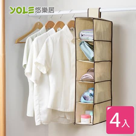 【YOLE悠樂居】棉麻五格鞋子收納掛袋-米(4入)#1325053衣櫥收納 吊掛袋 懸掛式 衣物 內衣褲 毛巾 包包