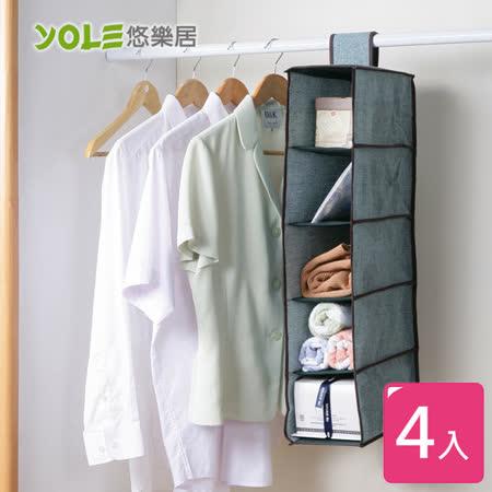【YOLE悠樂居】棉麻五格鞋子收納掛袋-綠(4入)#1325056衣櫥收納 吊掛袋 懸掛式 衣物 內衣褲 毛巾 包包