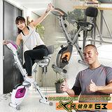 【好吉康Well Come】正宗韓國 XR-G3 三合一 立式/臥式/拉繩 磁控飛輪健身車