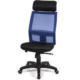 aaronation 愛倫國度 - 黑爪泡棉坐墊網背式辦公電腦椅-三色可選i-319HSG-B1