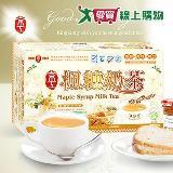 京工 楓糖奶茶 22g*30包