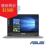 ASUS UX410UQ 14吋FHD i7-7500U/8G/1TB+128G SSD/940MX獨顯2G/W10 輕薄效能筆電(石英灰)