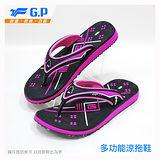 【G.P 女款時尚休閒夾腳拖鞋】G7594W-15 黑桃色 (SIZE:35-39 共三色)