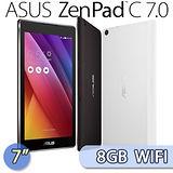 (特賣) ASUS ZenPad C 7.0 8GB Z170CX 7吋 WiFi版 四核心平板電腦(黑/白)