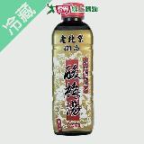老北京御品酸梅湯900ML/瓶