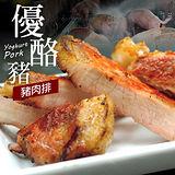 【築地一番鮮】優酪豬厚切肉排1包(約300g/包)-任選