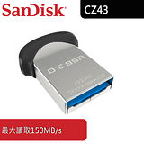 SanDisk CZ43 Ultra Fit 64G 極緻小巧 USB3.0 隨身碟 / 高速讀取150M - 4691.Z4364.322