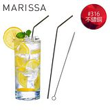 【韓國MARISSA】頂級加長版316不鏽鋼吸管便利2入組 (L型吸管*1+毛刷*1+收納袋*1)