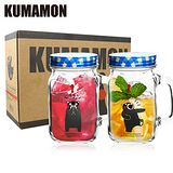 【KUMAMON熊本熊】梅森玻璃杯600ML*2入禮盒組