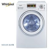 Whirlpool惠而浦 15公斤洗烘脫3合1滾筒洗衣機 WD15R