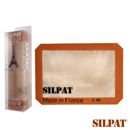 法國SILPAT 不沾黏烘烤調理片-小 -friDay購物 x GoHappy