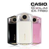 CASIO EXILIM EX-TR80 新一代自拍神器(中文平輸)-加送清潔組+保護貼