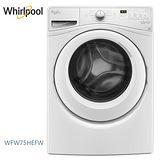 Whirlpool惠而浦 15公斤滾筒洗衣機 WFW75HEFW