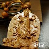 【菩提居】避邪桃木慈悲媽祖隨身掛飾(可當鑰匙圈)