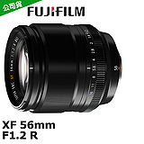 FUJIFILM 富士 XF 56mm F1.2 R 定焦人像鏡 (56 1.2;恆昶公司貨)