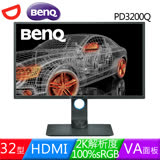 BENQ PD3200Q 32吋VA面板2K專業色彩管理螢幕