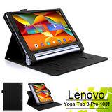 聯想 Lenovo Yoga Tab 3 Pro 10 頂級可分拆轉向全包覆專用平板電腦皮套 保護套