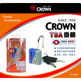 《Traveler Station》CROWN C-5134 TSA海關鑰匙鎖 三色可選
