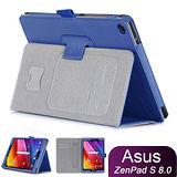 華碩 ASUS ZenPad S 8.0 Z580C Z580CA 專用可手持磁釦式皮套 牛皮紋路