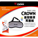 《Traveler Station》CROWN C-5209 眼罩/耳塞組