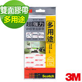 3M SCOTCH VHB超強力雙面膠帶-多用途