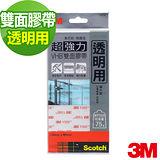 3M SCOTCH VHB超強力雙面膠帶-透明