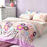 美夢元素 精梳棉雙人三件式枕套床包組-花舞莎莎-粉
