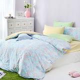 美夢元素 精梳棉 雙人三件式枕套床包組-柔花細雨-藍