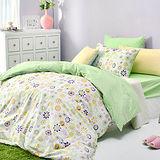 美夢元素 精梳棉雙人三件式枕套床包組-柔花細雨-綠