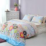美夢元素 精梳棉 雙人加大三件式枕套床包組-花舞莎莎-藍