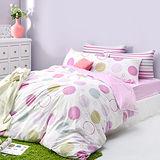 美夢元素 精梳棉 雙人加大三件式枕套床包組-樂曲