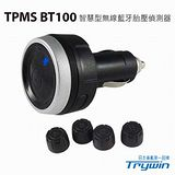 Trywin TPMS BT100 智慧型無線藍芽胎壓偵測器
